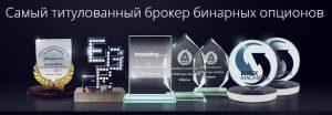 Награды брокера 24 Option