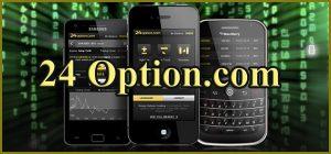 24 Option мобильная платформа