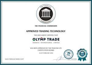 Сертификат FinaCom Олимп Трейд