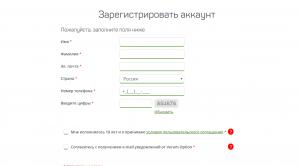 регистрация на verum option