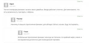 Отзыв о мобильной версии Финмакс