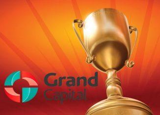 Лучший брокер Африки Гранд Капитал