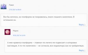 Противоречивые отзывы о платформе finmax