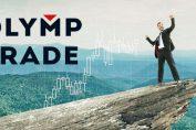 Регистрация личного кабинета на Олимп Трейд
