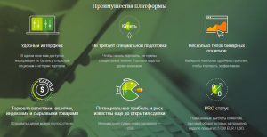 Реклама платформа Альпари
