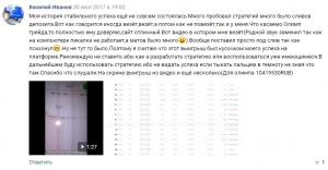 Оценка условий торговли с видео