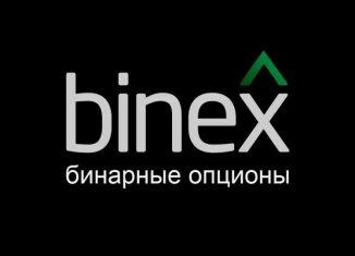 Брокер binex
