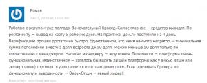 Пример заказного комментария