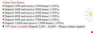 Регистрационные бонусы