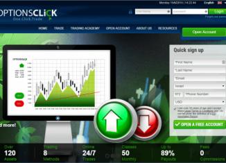 Обзор OptionsClick