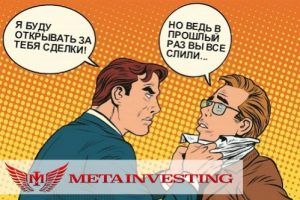 Meta Investing